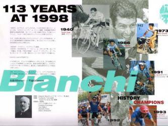 1998 catalog p0211