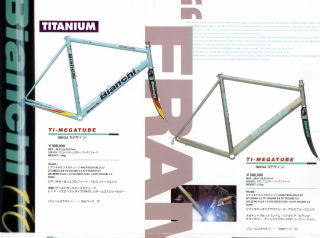 1998 catalog p4211
