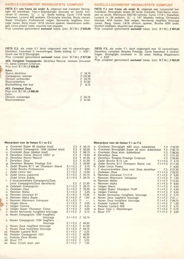 Gazelle1970-3