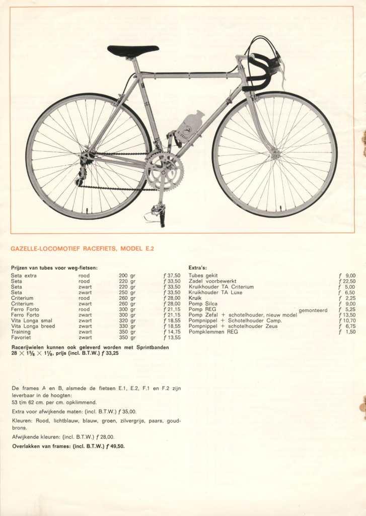 Gazelle1970-4