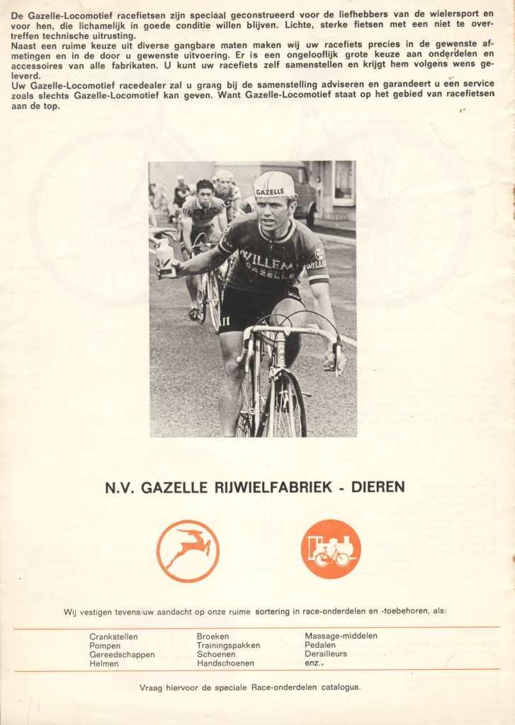 Gazelle1970-8