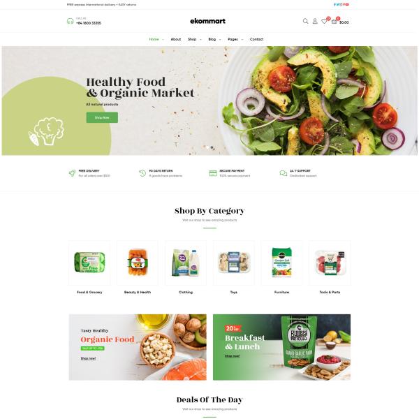 Универсальный онлайн магазин - Купить готовый сайт
