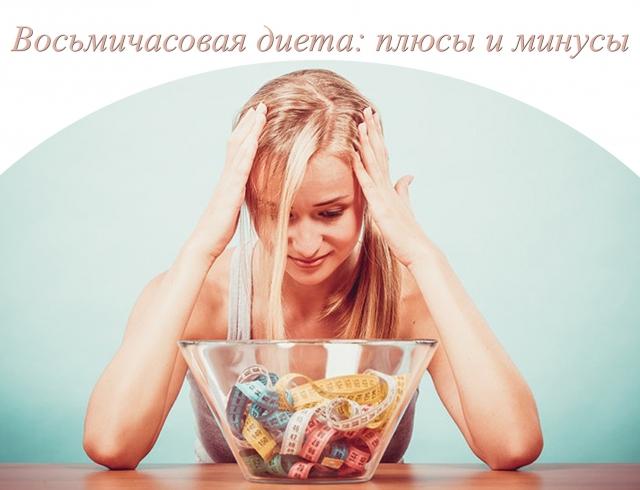 Голодание как способ улучшения мужской потенции. Голодание