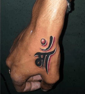 Tattoo For Ajay Name