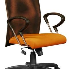 Ergonomic Chair In Pakistan Fabric To Cover Dining Chairs Office Manufacturer From Chennai