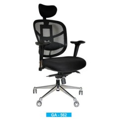 Revolving Chair Base In Ahmedabad Ivory Dining Room Covers Office Net Manufacturer From