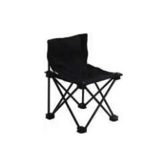 Folding Chair In Rajkot Wheelchair Emoji Chairs फ ल ड ग च यर र जक ट Medium Height