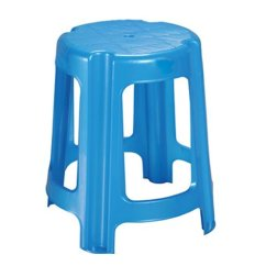 Stool Chair Price In Pakistan Office Store Plastic Round Stools Storel Storage Exporter From Kolkata