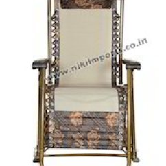 Steel Chair Price In Chennai Leather And A Half Canada Designer Easy Other From