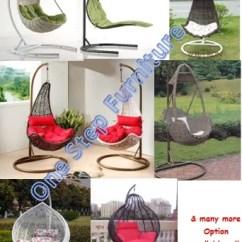 Swing Chair Sri Lanka Broyhill Dining Chairs Garden Bagiche Ke Jhule Ki Kursi ग र डन