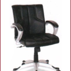 Revolving Chair Manufacturer In Nagpur Small With Ottoman Office Modern Wholesale Trader From
