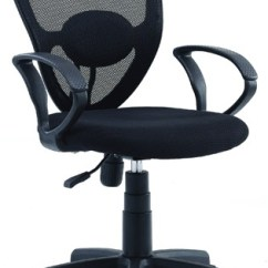 Revolving Chair Cheap Table Chairs Ergonomic Office Manufacturer From Chennai