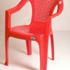 Chair Design Parameters Cushions For Dining Chairs Nilkamal Plastic - Wholesale Trader From Mumbai