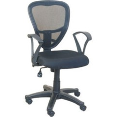 Revolving Chair Rate Ergonomic Gaming Net At Rs 2400 Unit Chairs Id 8185495888