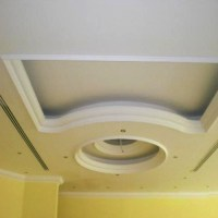 plaster of paris false ceiling images | Interior Design Ideas