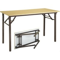 Banquet Table - Folding Banquet Table Manufacturer from Mumbai