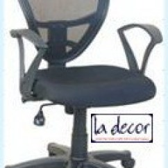 Revolving Chair Manufacturers In Ahmedabad Red Check Tub Office Manufacturers, Suppliers & Exporters