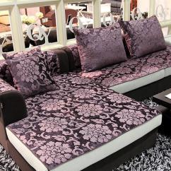 Sofa Cover Cloth Rate Indian Wedding Sofe Ka Kapdaa Latest Price Manufacturers Suppliers