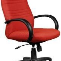 Office Chair Price King Throne For Sale Executive High Back Mesh With Head Rest Chairs