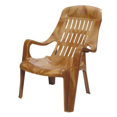 Cello Plastic Chair Range  Comfort Plastic Chair