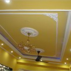 Simple False Ceiling Designs For Living Room India Coffee Table Long Narrow 2 - Manufacturer From ...