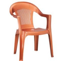 High Back Chairs With Arms Fabric Side Plastic Arm Rest Chair Exporter