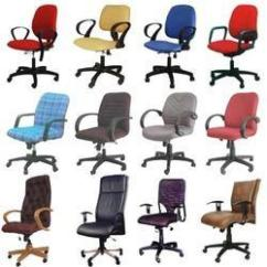 Revolving Chair In Vadodara X Rocker Gaming Cables Chairs Rotating Online With Price Manufacturers