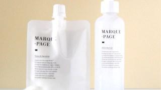 マルクパージュ洗顔&オールインワンゲル