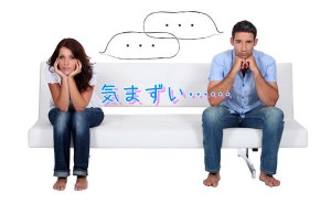 女性との会話に困った場合に使える会話ネタ - 30代男性のコミュニケーション -