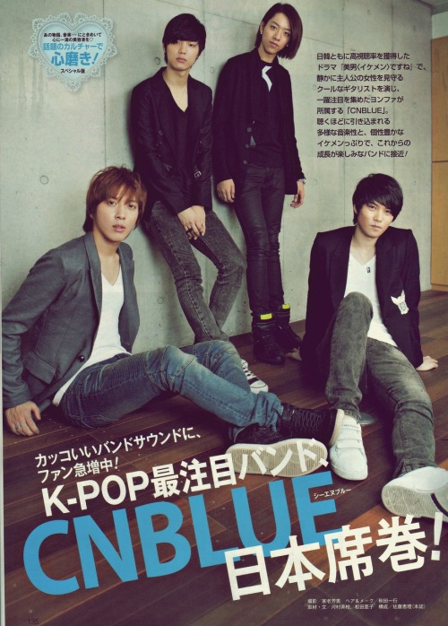 CN Blue @ BITEKI Dec Issue Cr: kawa-lily2More: BITEKI Dec Issue