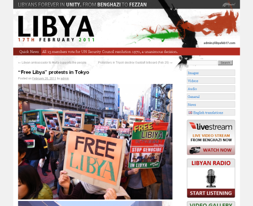 Free Libya protests in Tokyo | Libya February 17th