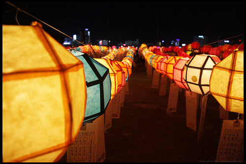 Lanterns hung in Busan, Korea, to celebrate Buddha's birthday. Really pretty!(by rocking the camera)Check out more posts from this collaborationHERE.Check out the other collaborators' blogshere.Check outThe Korea Blog!