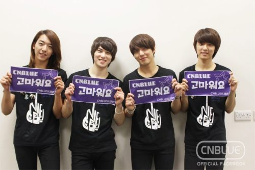 Our tour in Hong Kong is finally all done!Did you enjoy BLUE STORM with Hong Kong fans on January 7th and 8th?Because of Hong Kong BOICE who showed their passion for the last two days' shows on Saterday and Sunday, CNBLUE was also very excited.We have started the ASIA TOUR in Hong Kong, and soon we will be visiting all the BOICE in overseas who always support CNBLUE. THANK YOU HONG KONG BOICE. cr: CNBLUE's Facebook