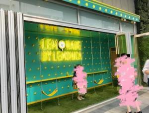 渋谷ストリーム レモネード専門店 画像
