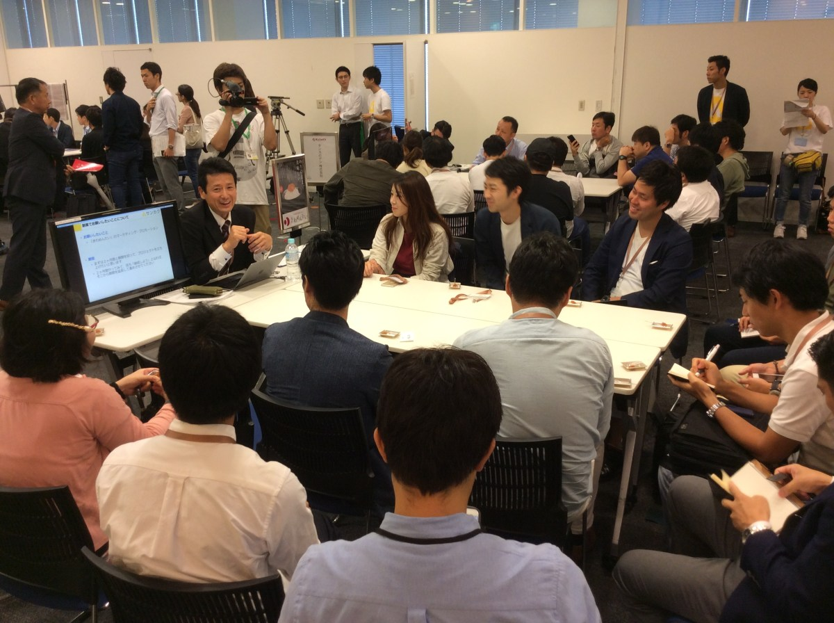 【東京で働きながら地方でパラレルワーク】福岡の企業での「副業」をマッチング。「ふるさと副業会議」を取材してきました。