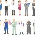 【社会人インターンシップ20選】30歳以上でも受けられるプログラムで、転職・再就職・スキルアップ(2020年前期版)
