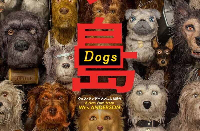 Isle of Dogs: An easy target for a dogpile.