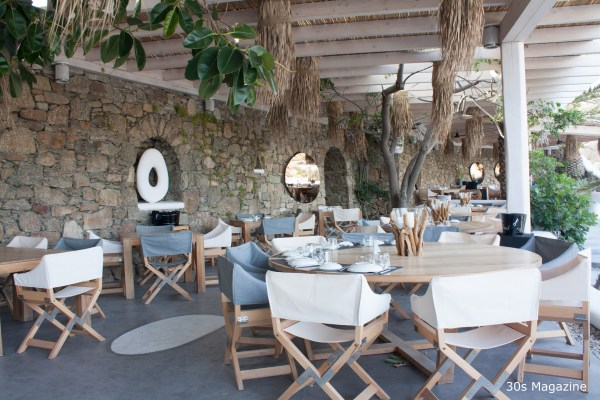 Jackie O' Beach restaurant