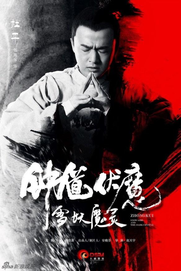 Bao Bei'er