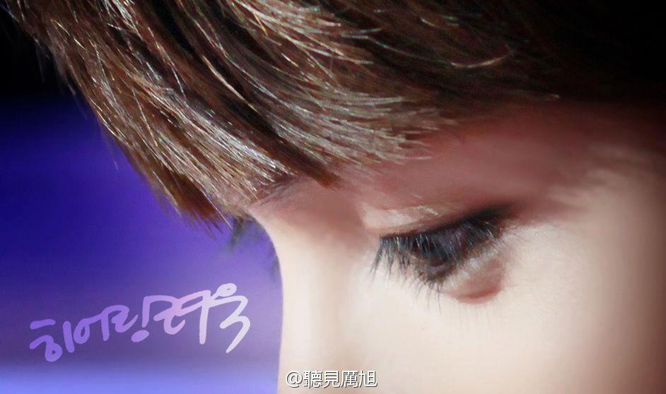 Imagini pentru ryeowook eye