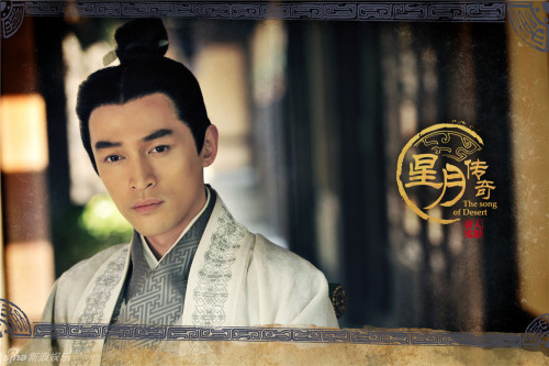 Hu Ge in Legend of the Moon and Stars
