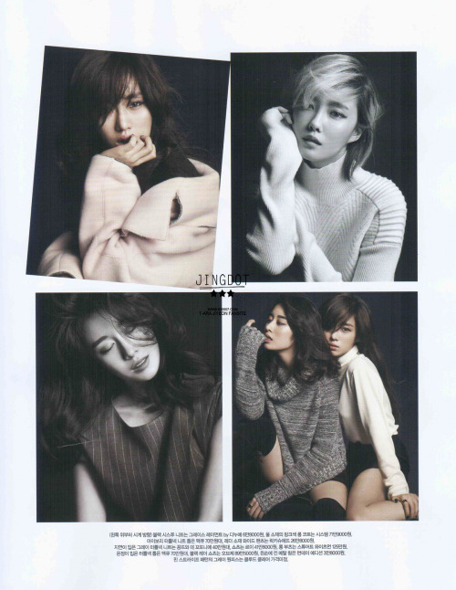 Eunjung, Hyomin and Jiyeon for Singles | scan by jingdot.