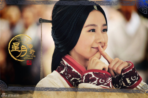 Liu Shishi in Legend of the Moon and Stars