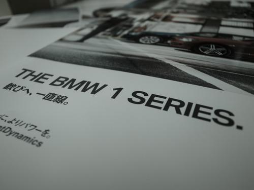 BMW M135i(物欲)