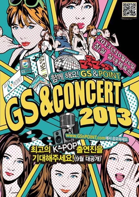 4Minute is set to perform at the GS&Concert on October 26, 2013.