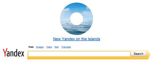 Yandex toma medidas contra la mala práctica del linkbuilding