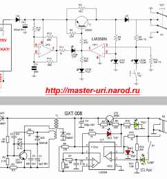 made in china universal charger schematic electronics projects low cost universal battery charger schematic orumcek sarj [ 1034 x 928 Pixel ]
