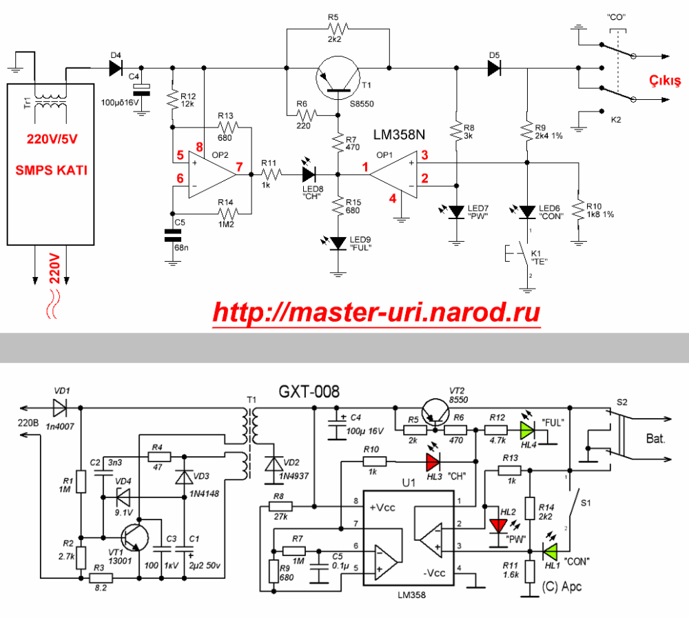 medium resolution of low cost universal battery charger schematic circuit project low cost universal charger circuit diagram