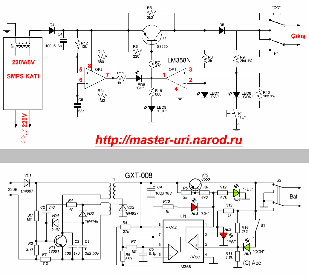 hight resolution of low cost universal battery charger schematic circuit project low cost universal charger circuit diagram