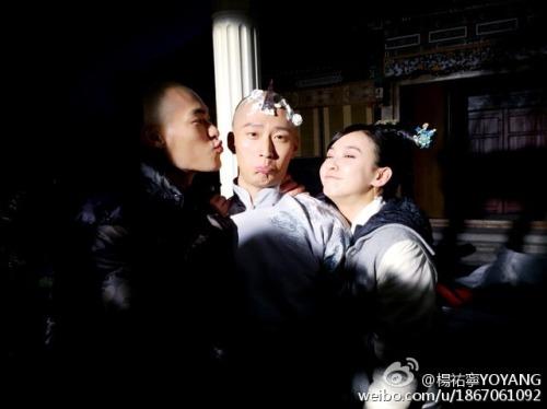 Tony Yang, Shawn Dou, Ivy Chen in the Bu Bu Jing Xin movie